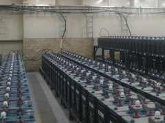 DC Electric Supply System in Power Plants