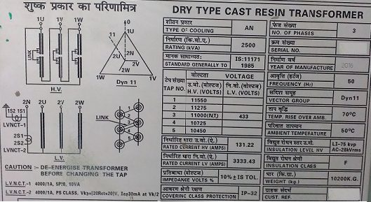 Name plate showing Vector Group of Transformer.